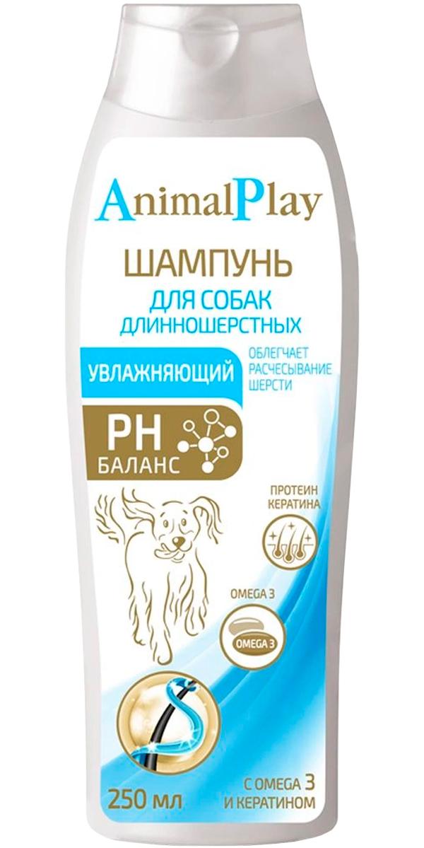 Шампунь для длинношерстных собак увлажняющий Animal Play с Omega 3 и кератином 250 мл (1 шт)