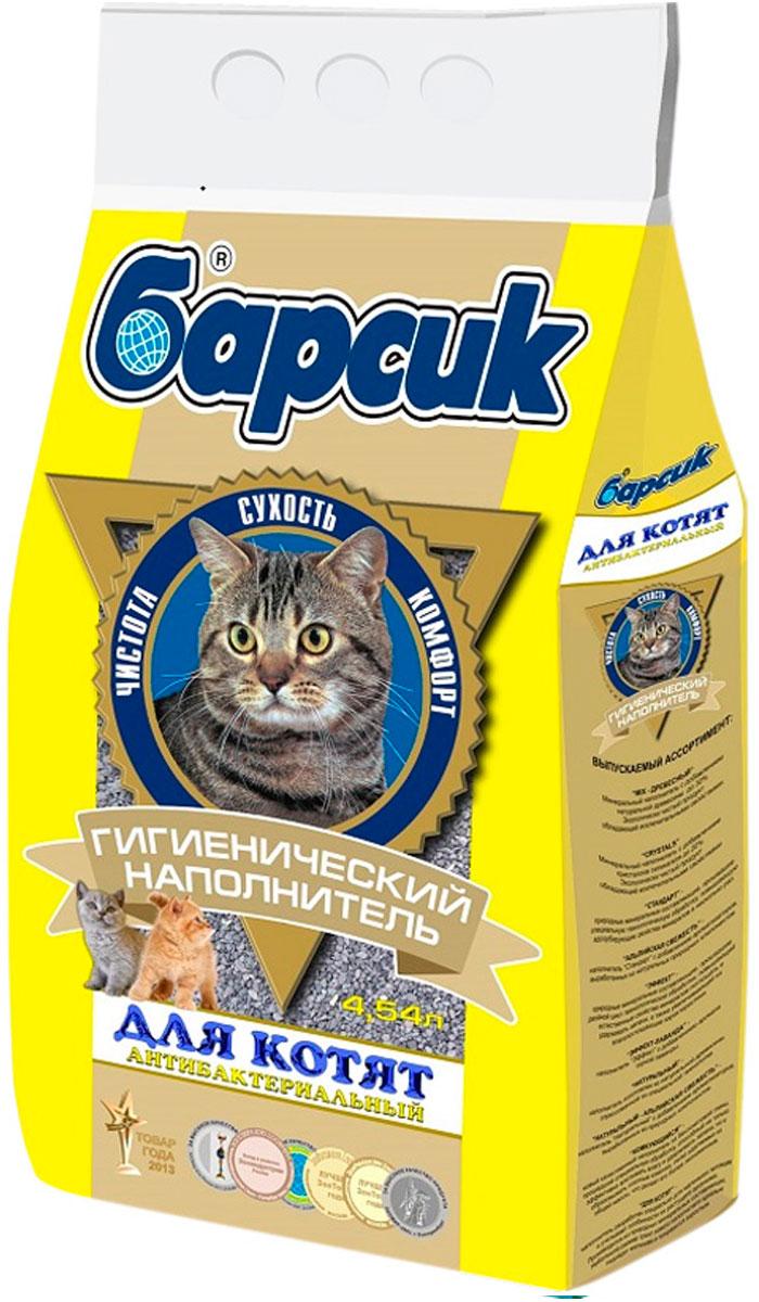 Фото - барсик для котят – наполнитель впитывающий для туалета котят (4,54 л) впитывающий наполнитель барсик эконом 4 54 л