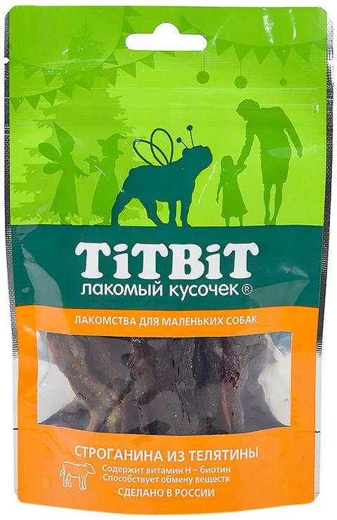 Лакомство Tit Bit лакомый кусочек для собак маленьких пород строганина из телятины (50 гр) лакомство tit bit лакомый кусочек для собак маленьких и средних пород утиные грудки 80 гр