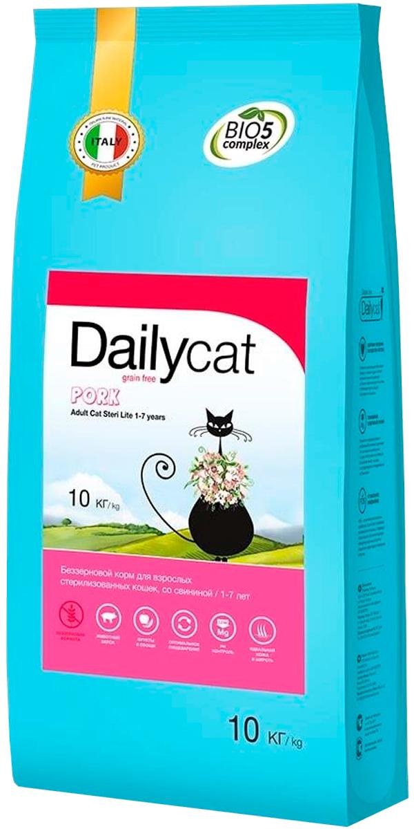 Dailycat Grain Free Adult Steri Lite беззерновой для взрослых кастрированных котов и стерилизованных кошек со свининой (1,5 кг)
