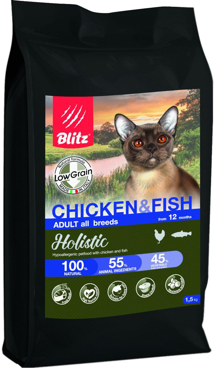 Blitz Holistic Low-grain Adult Cat Chicken & Fish низкозерновой для взрослых кошек всех пород с курицей и рыбой (1,5 кг +  пауч)