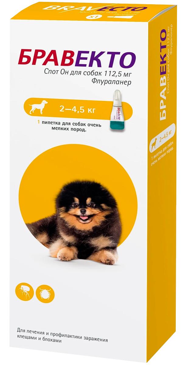 бравекто спот он капли для собак весом от 2 до 4,5 кг против клещей и блох (1 пипетка)