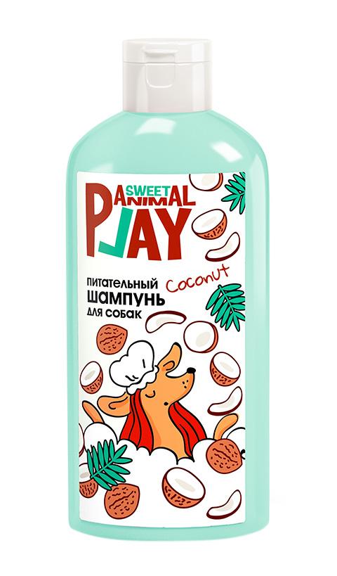 Animal Play Sweet шампунь для собак и кошек питательный Ямайский кокос (300 мл) натуральная косметика аромаджик