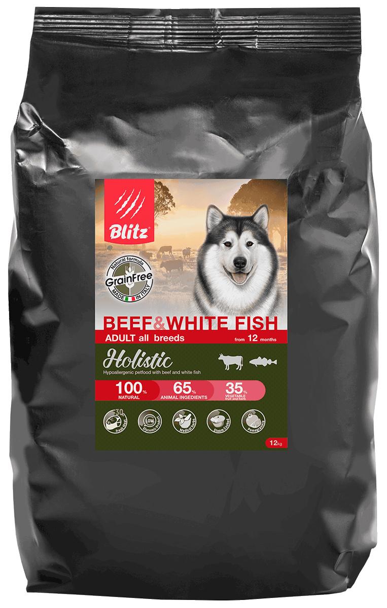 Blitz Holistic Grain Free Adult Beef & White Fish беззерновой для взрослых собак всех пород с говядиной и белой рыбой (12 кг)