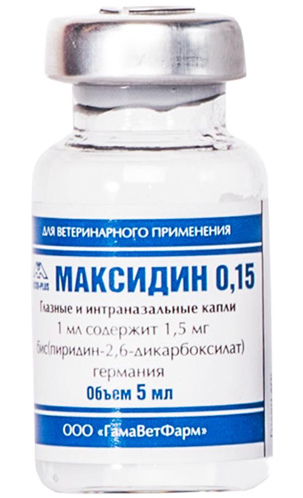 максидин 0,15 капли глазные и интраназальные