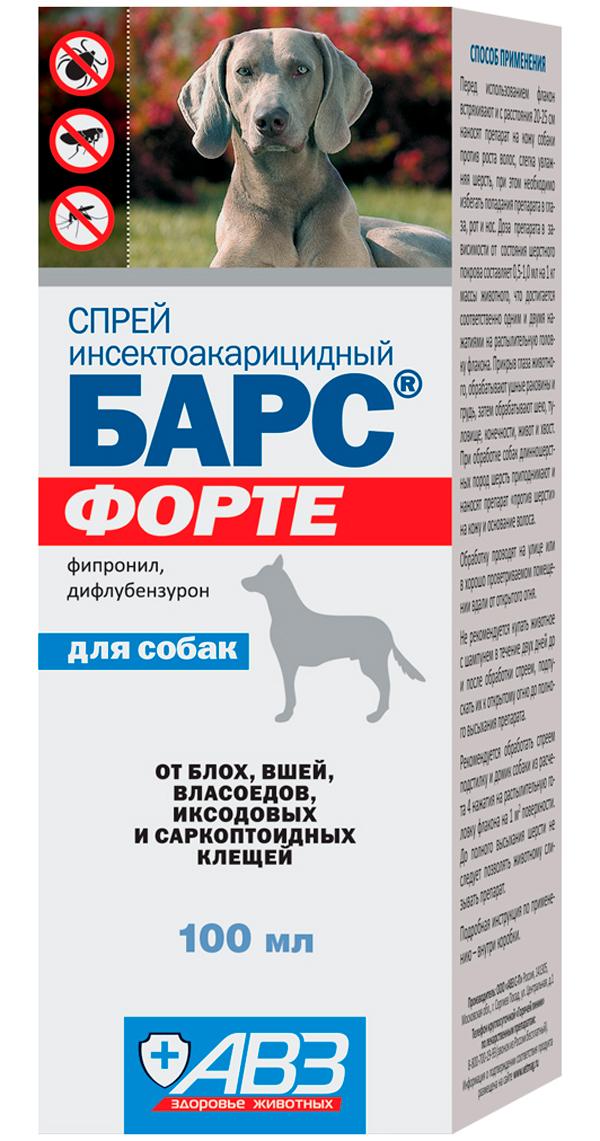барс форте – спрей для собак против клещей, блох, вшей и власоедов авз (100 мл)