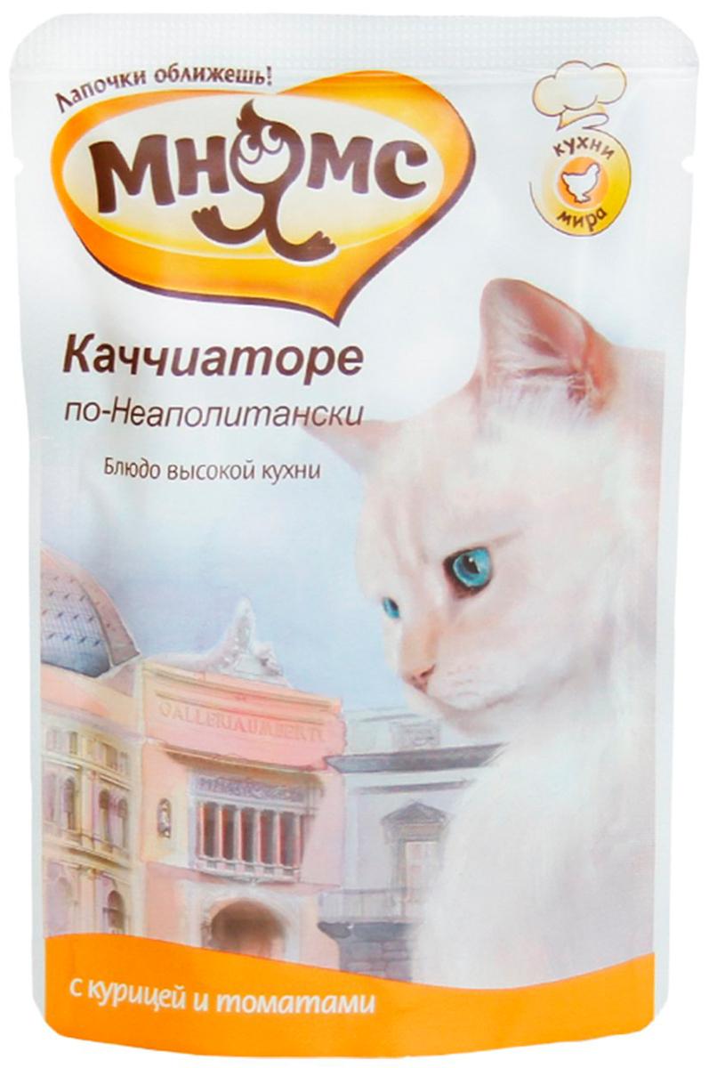 мнямс каччиаторе по-неаполитански для взрослых кошек с курицей и томатами (85 гр) мнямс оссобуко по милански для взрослых кошек с ягненком и рисом 85 гр
