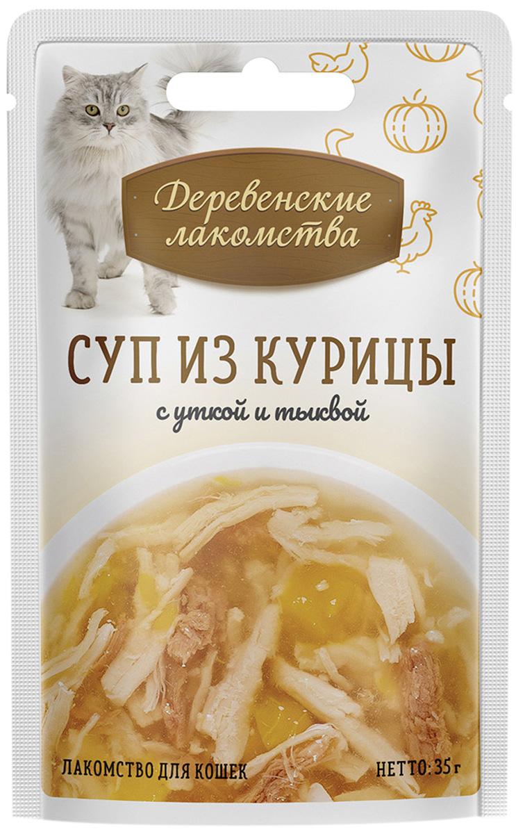 Лакомства деревенские суп для кошек с курицей, уткой и тыквой 35 гр (15 шт х 2)