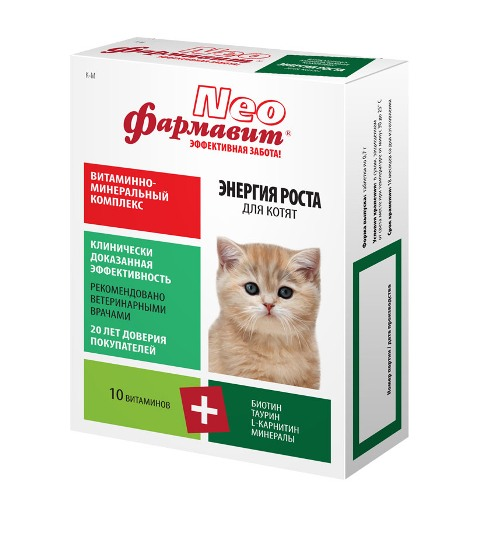 фармавит Neo энергия роста витаминно-минеральный комплекс для котят (60 таблеток) фармавит neo витаминно минеральный комплекс для кошек астрафарм 60 таблеток