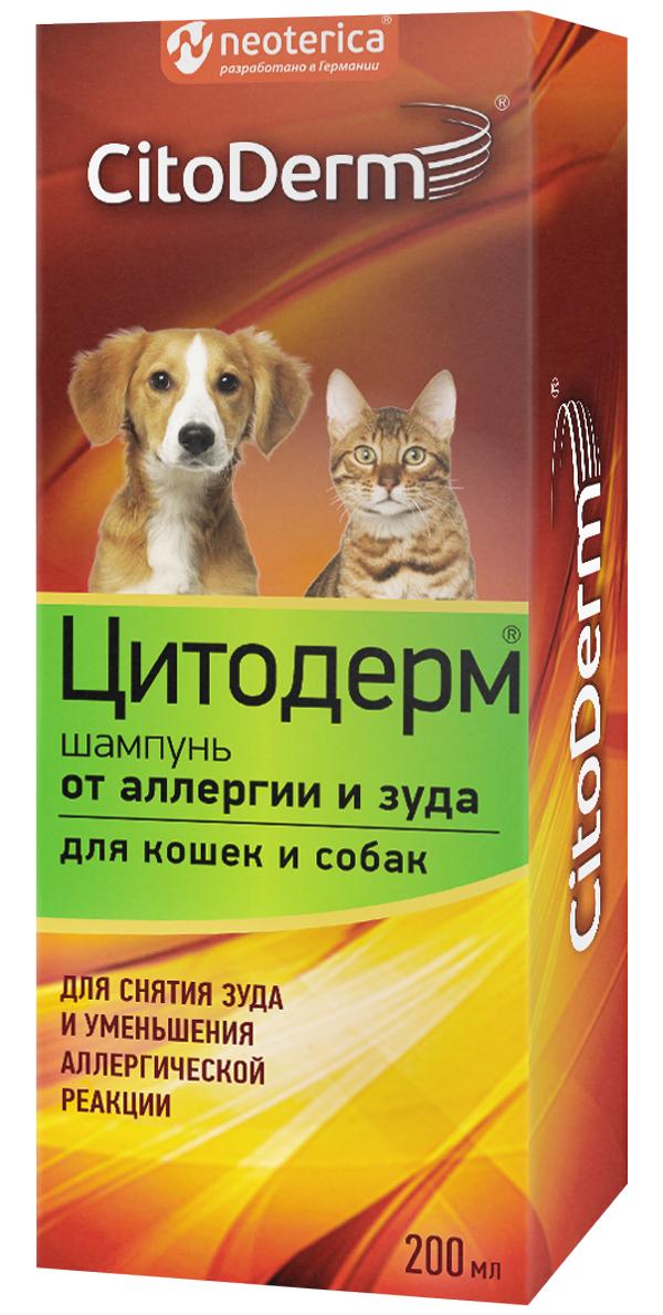 цитодерм шампунь при аллергии и зуде для собак и кошек (200 мл)