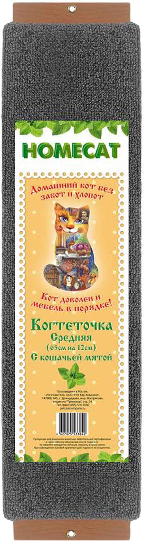Homecat когтеточка ковровая с кошачьей мятой средняя 65 х 12 см (1 шт)