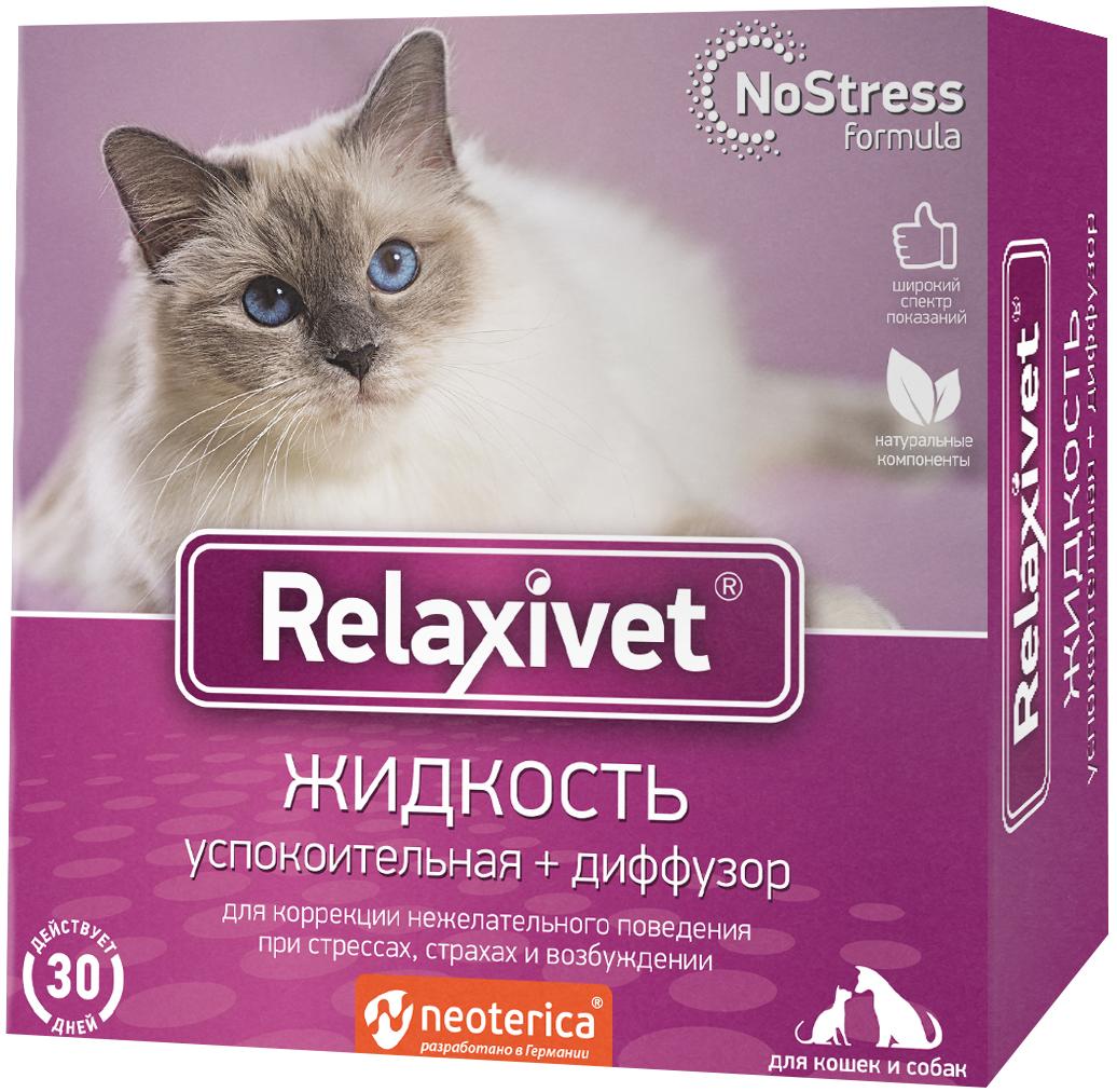 Relaxivet жидкость успокоительная с диффузором для кошек