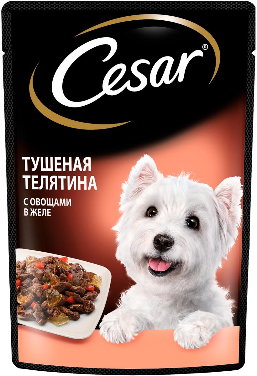 Cesar для взрослых собак маленьких пород с тушеной телятиной и овощами 85 гр (85 гр) угощение славянки фасоль угощение славянки с овощами 530 г