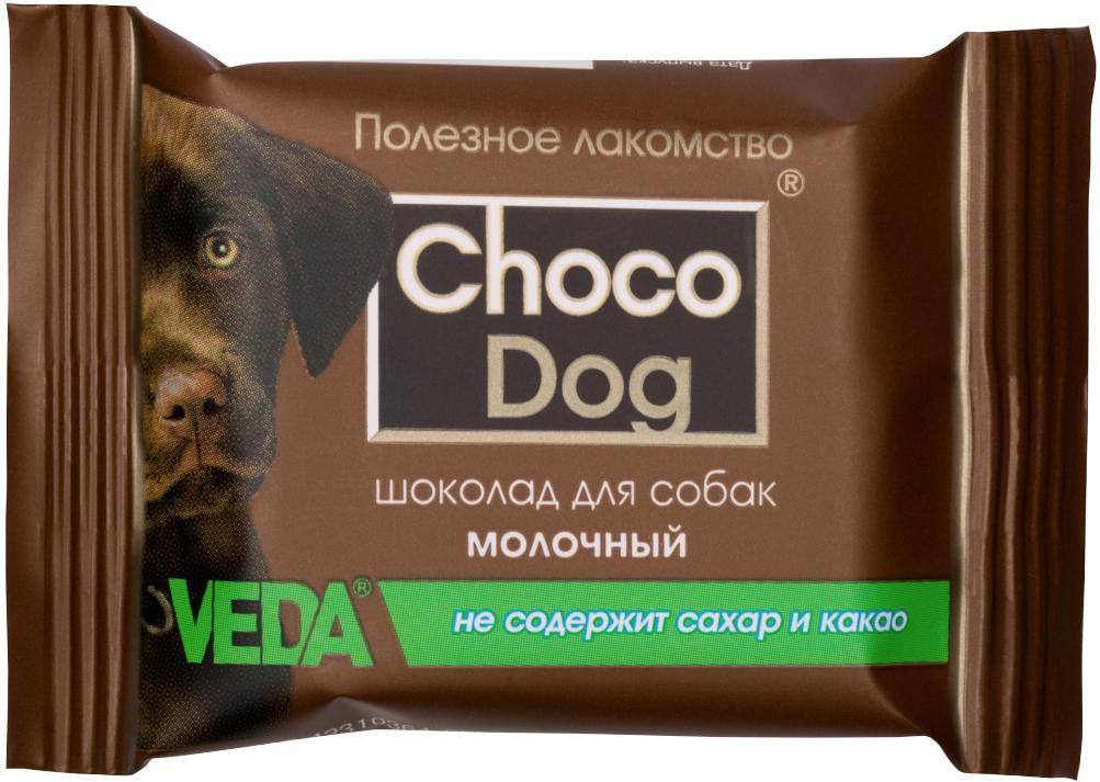 Лакомство Choco Dog для собак шоколад молочный Veda (15 гр) veda veda choco dog лакомство для собак печенье в молочном шоколаде 30 г