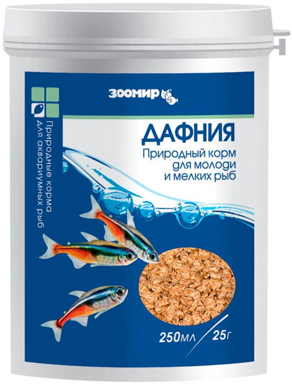 зоомир дафния корм для молоди и мелких аквариумных рыб природный банка (250 мл)