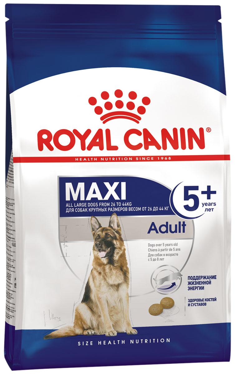 Royal Canin Maxi Adult 5+ для пожилых собак крупных пород старше 5 лет (15 + 15 кг)