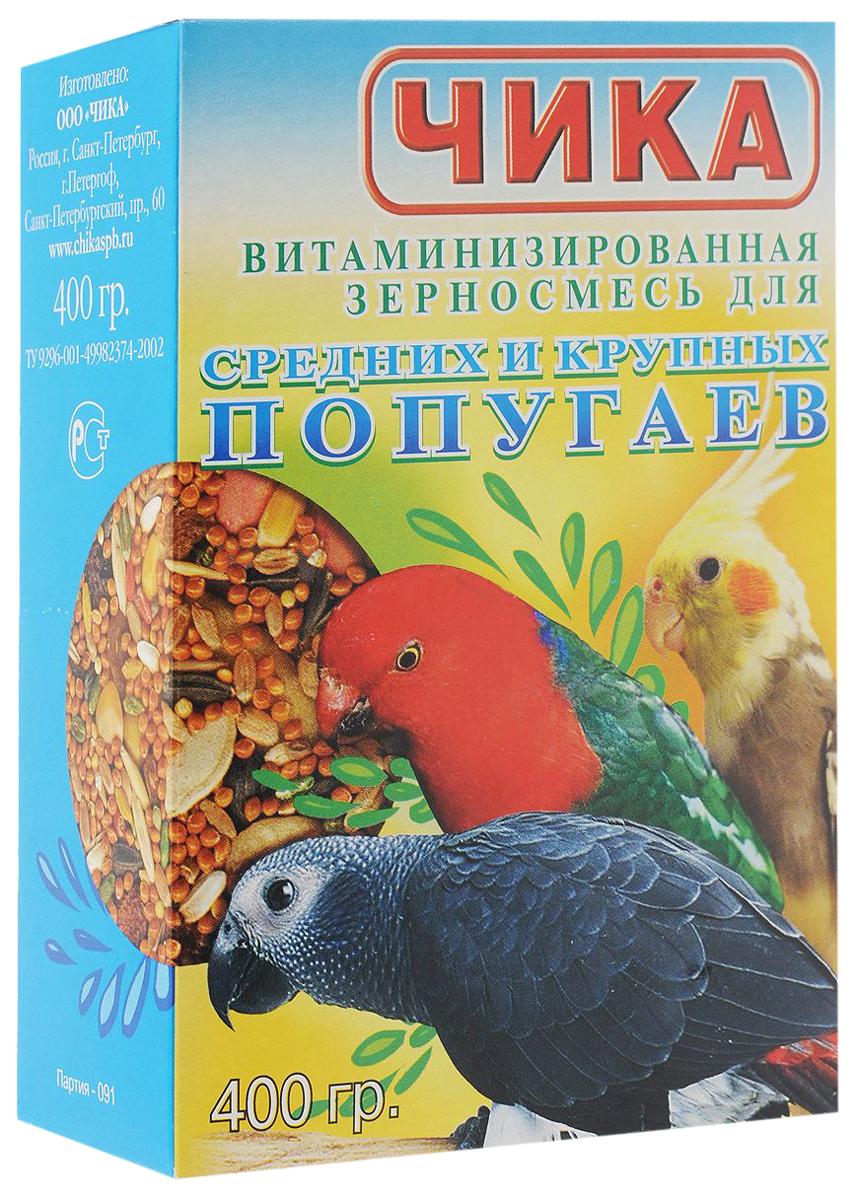 Картинка - чика корм для средних и крупных попугаев витаминизированный (400 гр)