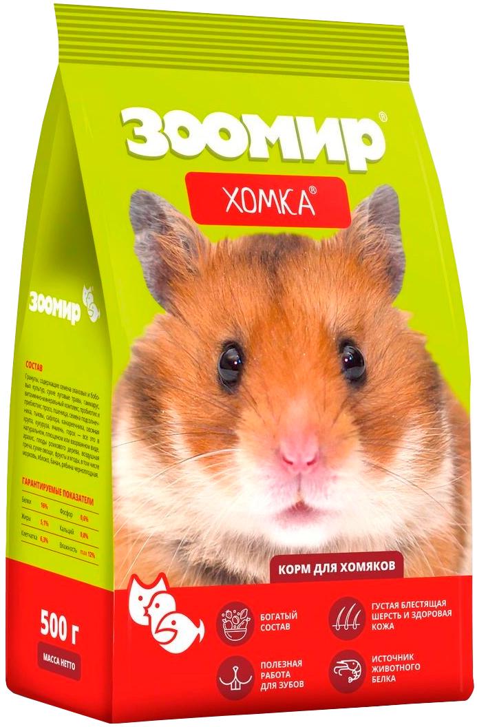 зоомир хомка корм для хомяков (500 гр)