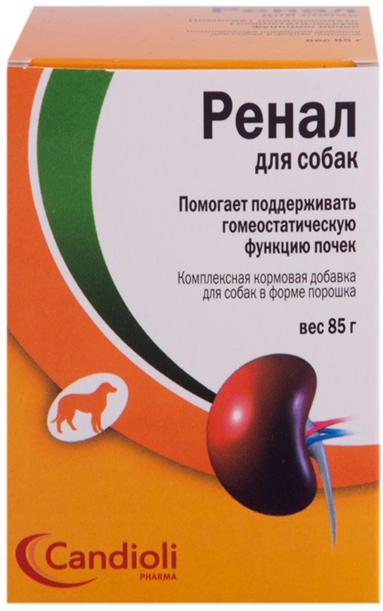 ренал кормовая добавка для собак при нарушениях функции почек и почечной недостаточности 85 гр (1 шт)