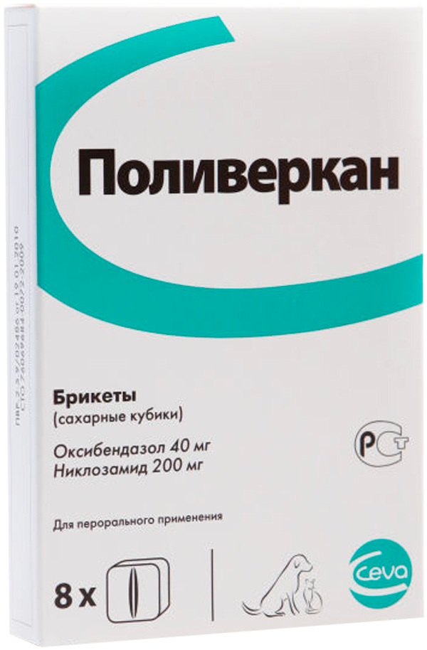 ceva пиллкан 20 контрацептив для собак сахарные кубики 1 кубик поливеркан антигельминтик для собак и кошек сахарные кубики уп. 8 кубиков (1 уп)