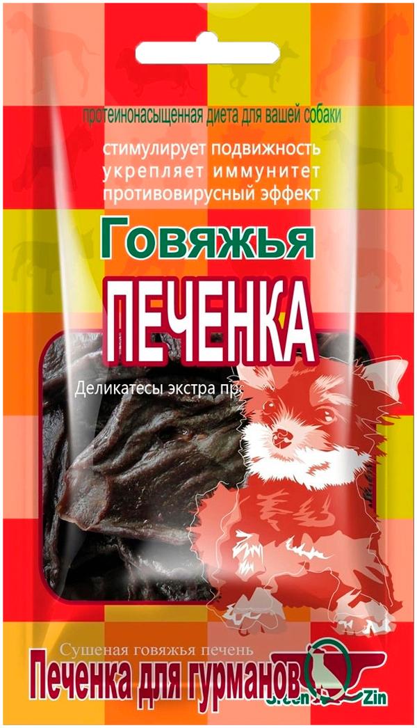 Лакомство Green Qzin Говяжья печенка для собак всех пород печень говяжья сушеная 80 гр (1 шт)