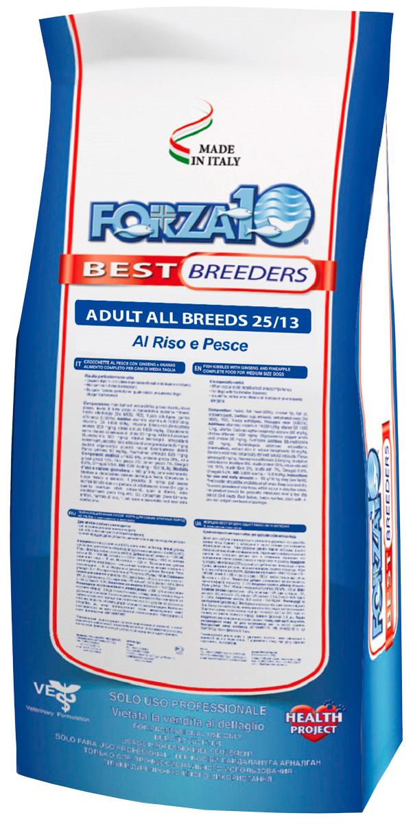 Forza10 Dog Best Breeders Adult All Breeds для взрослых собак всех пород с рыбой и рисом (20 кг) сухой корм для собак forza10 best breeders 26 15 для здоровья кожи и шерсти оленина с картофелем 20 кг