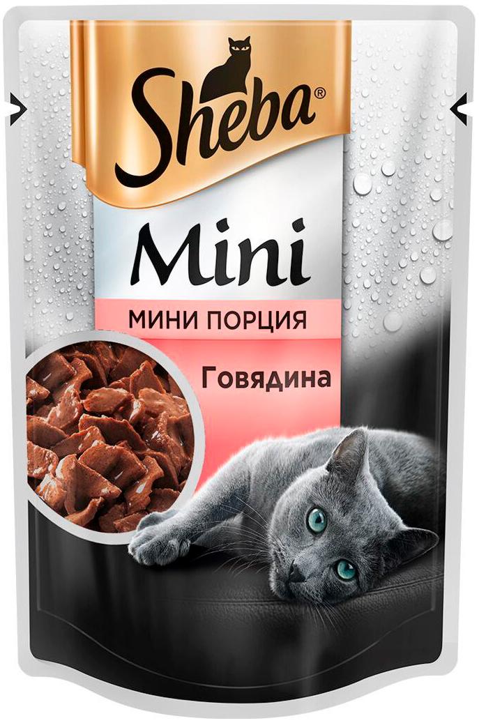 Sheba Mini порция для взрослых кошек с говядиной (50 гр х 33 шт) корм для кошек sheba mini с говядиной 50 г мини филе