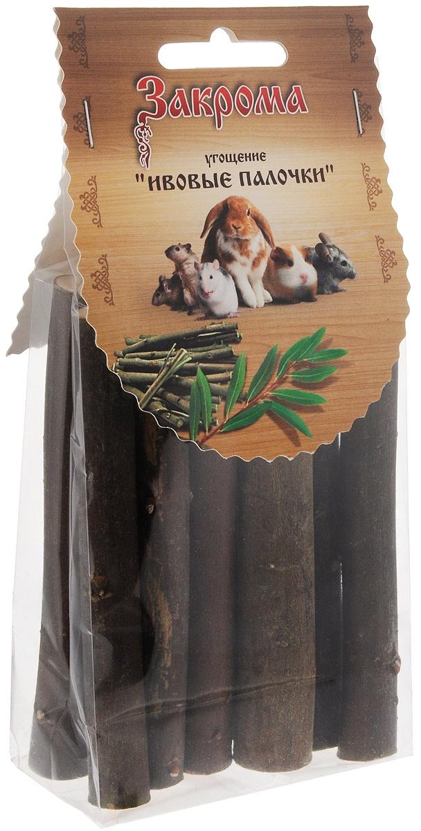 Закрома Ивовые палочки лакомство угощение для грызунов 11 шт (1 шт).
