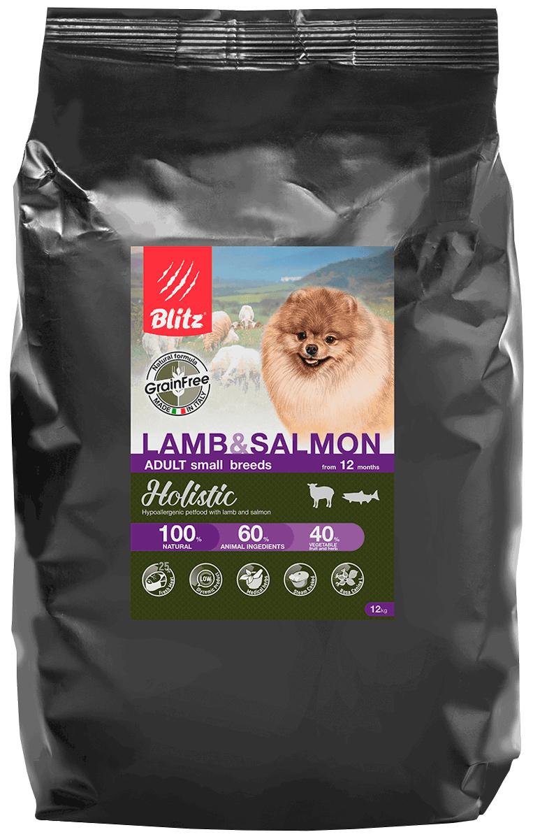 Blitz Holistic Grain Free Adult Lamb & Salmon беззерновой для взрослых собак маленьких пород с ягненком и лососем (12 кг)