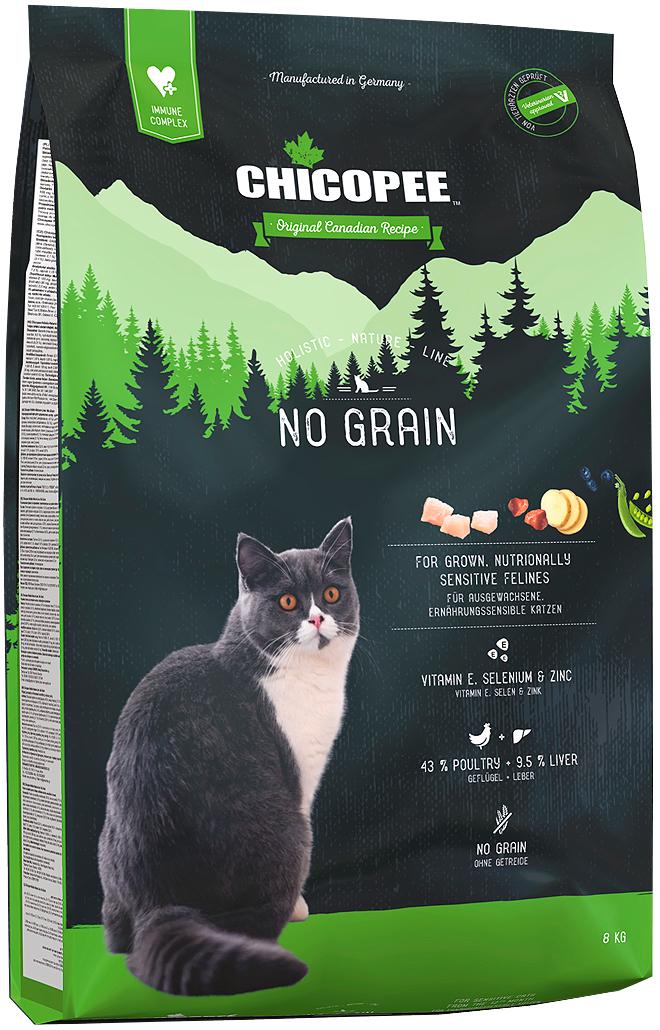 Chicopee Holistic Nature Line Cat Adult No Grain беззерновой для взрослых кошек с чувствительным пищеварением (1,5 кг)
