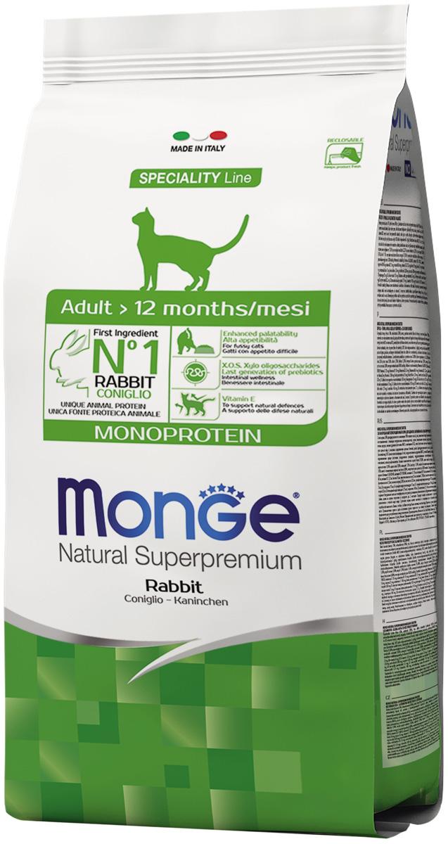 Monge Speciality Cat Adult монобелковый для взрослых кошек с кроликом (10 + 10 кг)