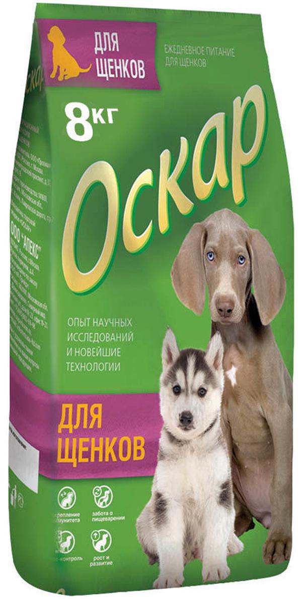 Оскар для щенков всех пород (8 + 8 кг) фото