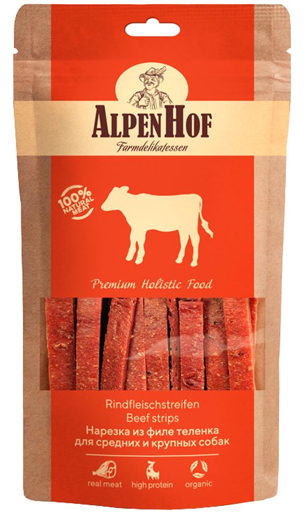 Лакомство AlpenHof для собак средних и крупных пород нарезка из филе теленка 80 гр (1 уп)