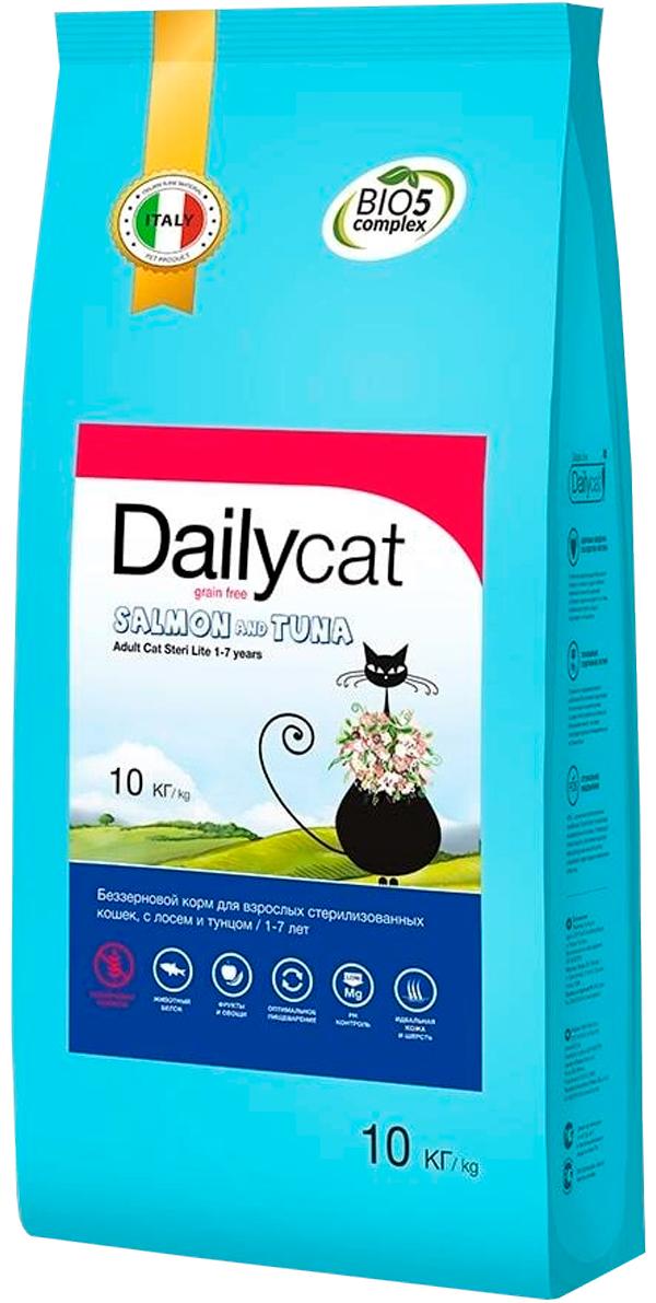 Dailycat Grain Free Adult Steri Lite беззерновой для взрослых кастрированных котов и стерилизованных кошек с лососем и тунцом (10 кг)