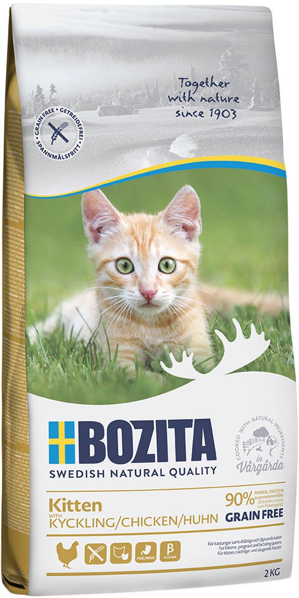 Bozita Kitten Grain Free Chicken беззерновой для котят, беременных и кормящих кошек с курицей (2 кг)
