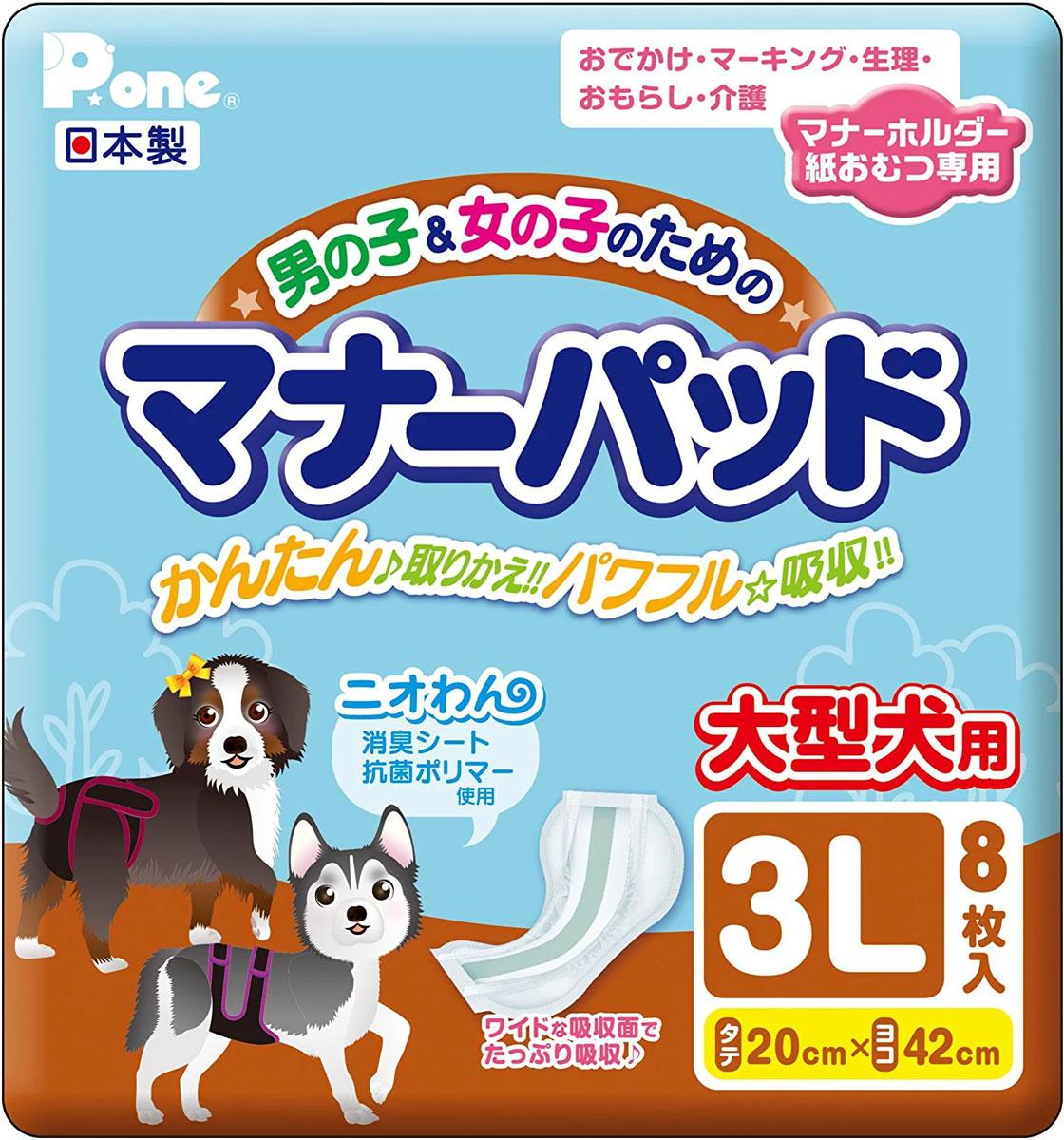 утилизаторы подгузников Прокладки Premium Pet Japan для защитных поясов и подгузников 8 шт для кобелей и сук Lll (1 уп)
