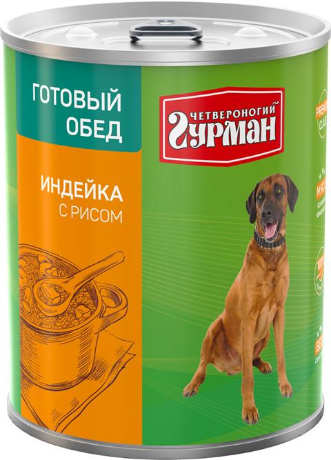 четвероногий гурман готовый обед для взрослых собак с индейкой и рисом 850 гр (850 гр х 6 шт)