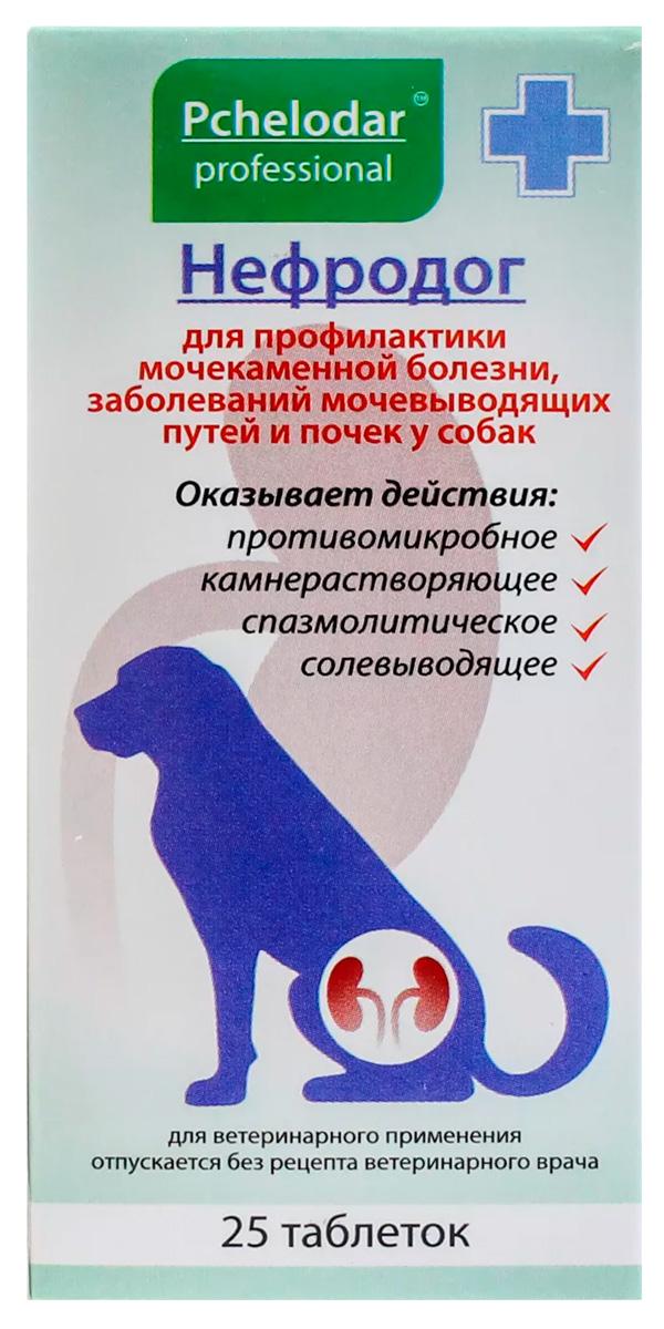 нефродог препарат для собак для профилактики мочекаменной болезни заболеваний, мочевыводящих путей и почек уп. 25 таблеток (1 уп)