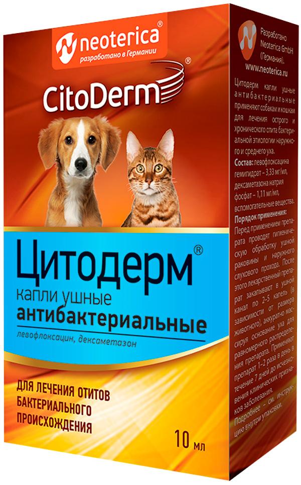 цитодерм капли ушные для собак и кошек антибактериальные (10 мл) недорого
