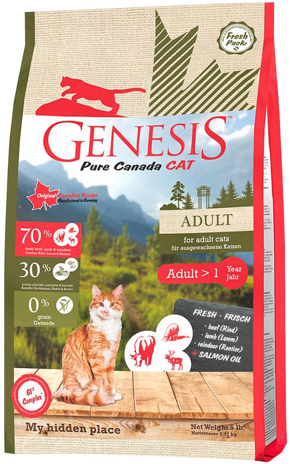 Genesis Pure Canada My Hidden Place Adult беззерновой для взрослых кошек с говядиной, ягненком и олениной (2,26 кг)