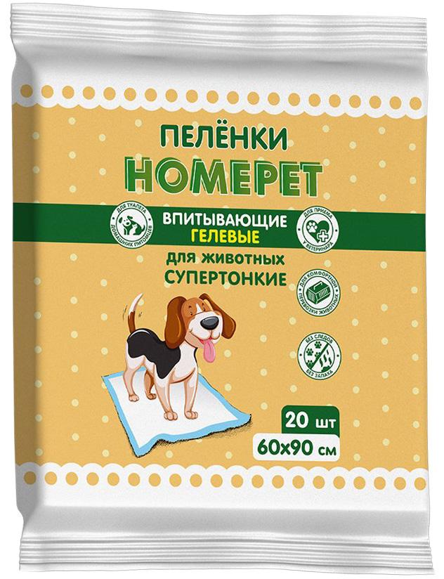 Homepet пеленки впитывающие гелевые для животных 60 х 90 см (5 шт).