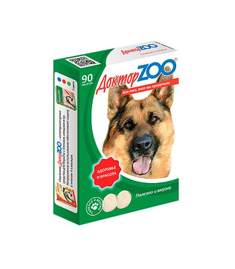 доктор Zoo здоровье и красота мультивитаминное лакомство для собак с L-карнитином (90 таблеток)