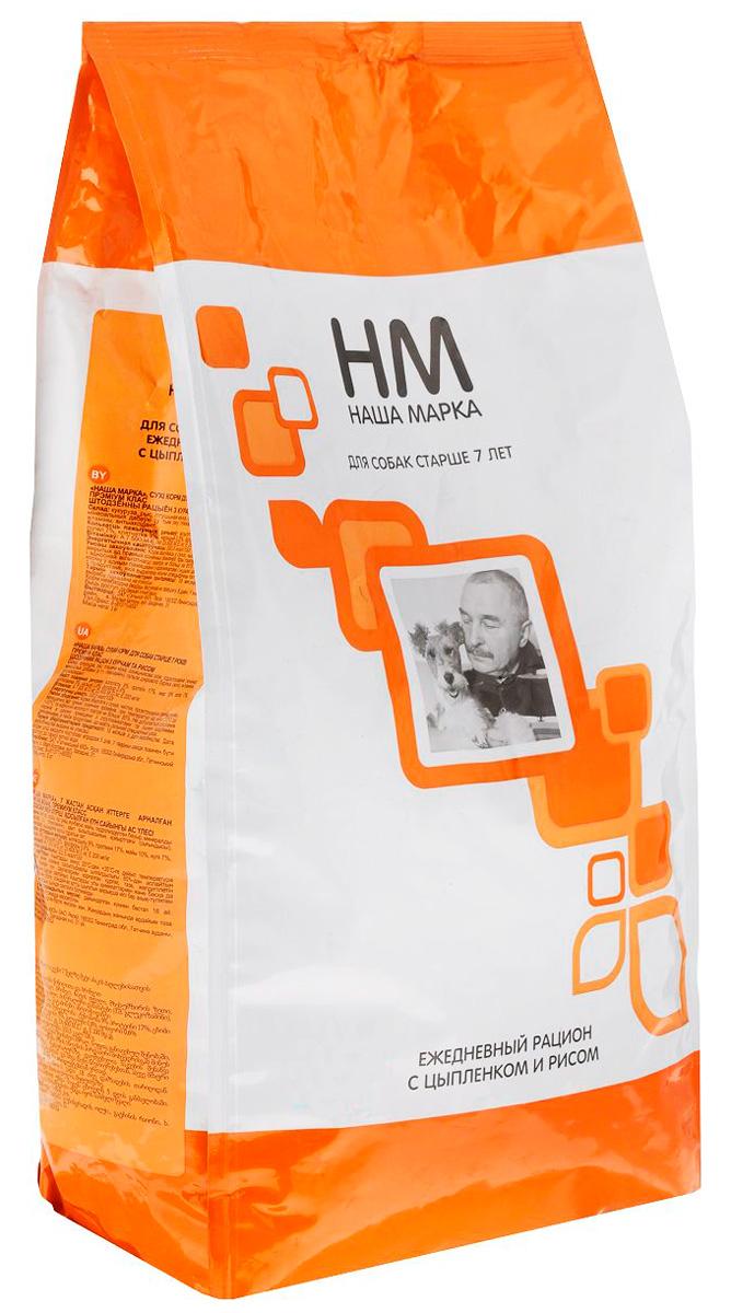наша марка для пожилых собак всех пород старше 7 лет с цыпленком и рисом (15 + 15 кг)