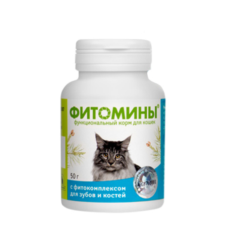 фитомины для кошек с фитокомплексом для зубов и костей (50 гр).