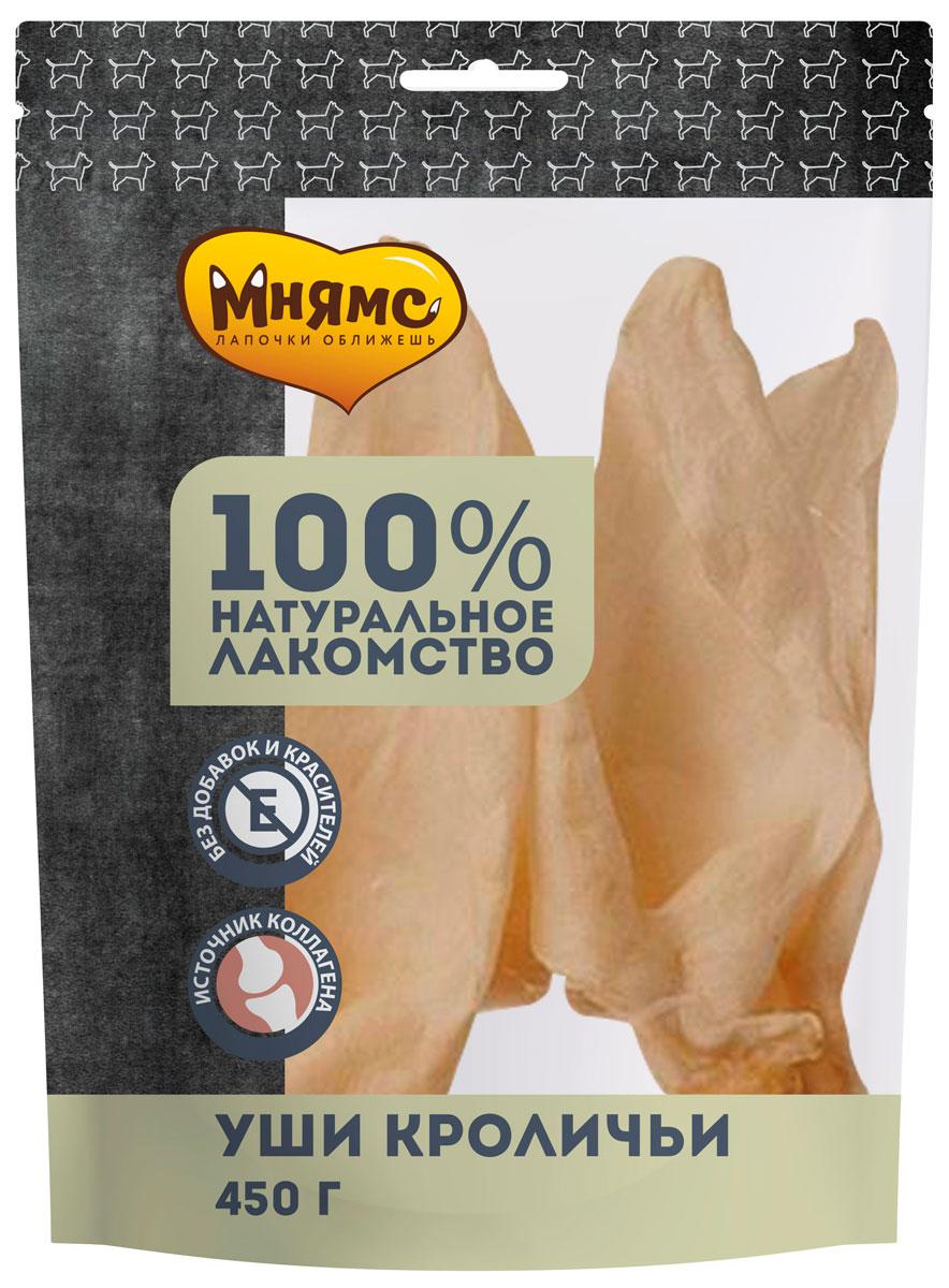 Лакомство мнямс для собак уши кроличьи сушеные 450 гр (1 шт)