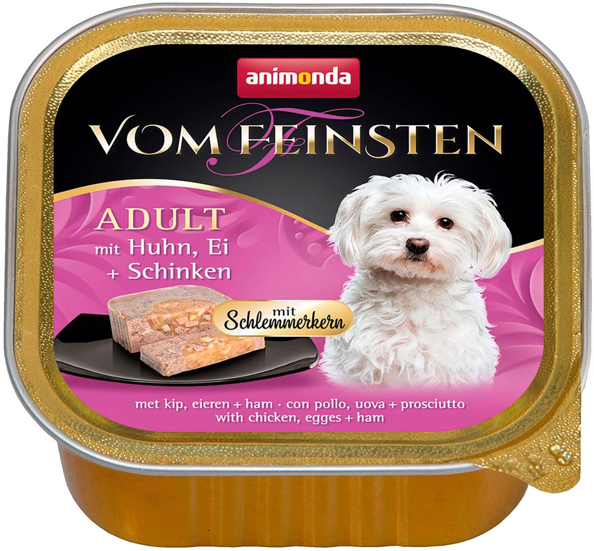 Animonda Vom Feinsten Adult Mit Huhn, Ei & Schinken для привередливых взрослых собак меню для гурманов с курицей, яйцом и ветчиной 150 гр (150 гр х 22 шт)