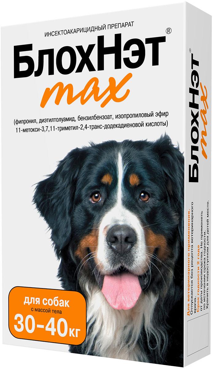 блохнэт Max – капли для собак весом от 30 до 40 кг против клещей и блох Астрафарм (4 мл)