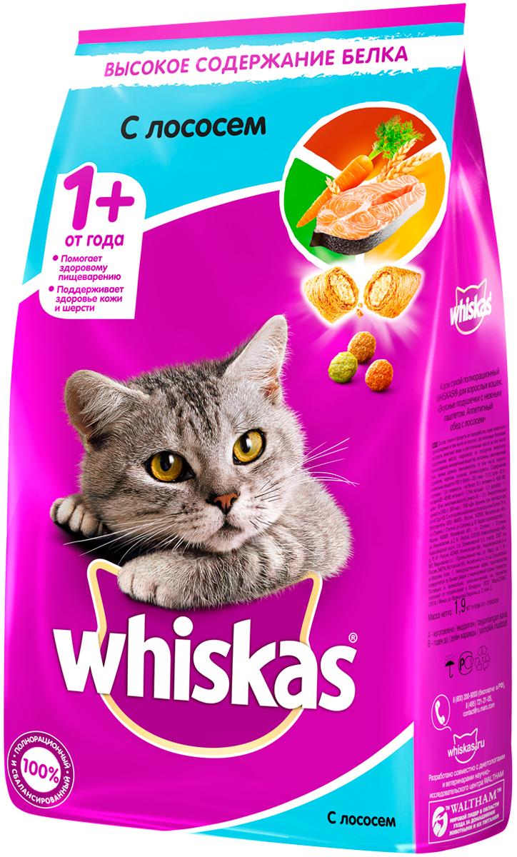 Whiskas аппетитный обед для взрослых кошек c лососем с нежным паштетом (5 + 5 кг)