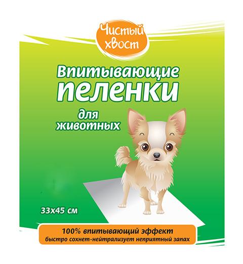 чистый хвост пеленки впитывающие для животных 33 х 45 см (10 шт)