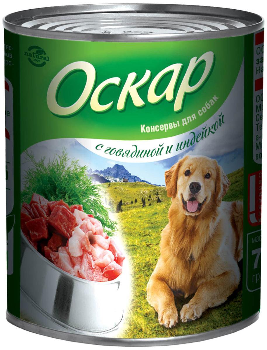оскар для собак с говядиной и индейкой 750 гр (750 гр)